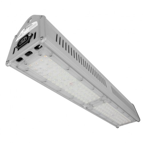 Lumii Bright 100w LED Grow Light